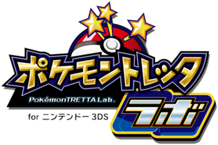 Logo Pokémon TRETTA Lab. for Nintendo 3DS.png